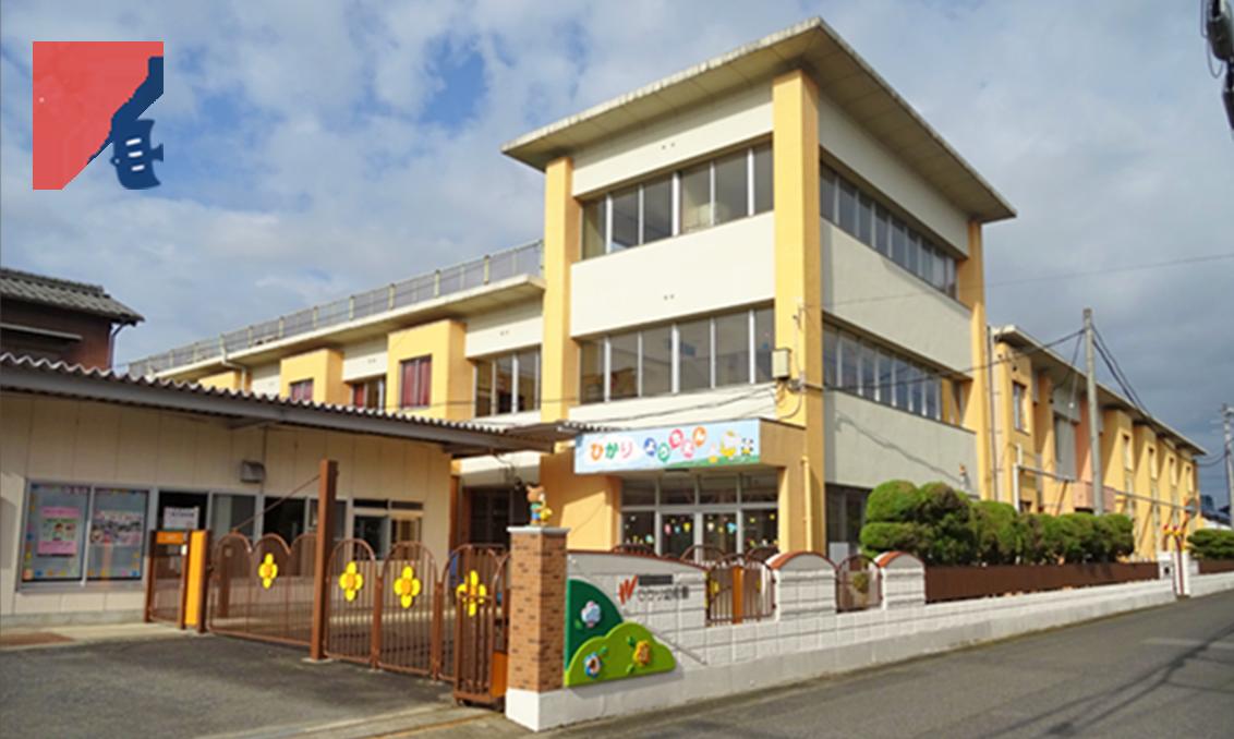ひかり幼稚園の外観
